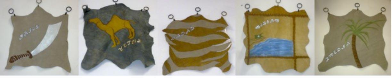 Detalle del escudo de la comparsa Tayma de Paterna