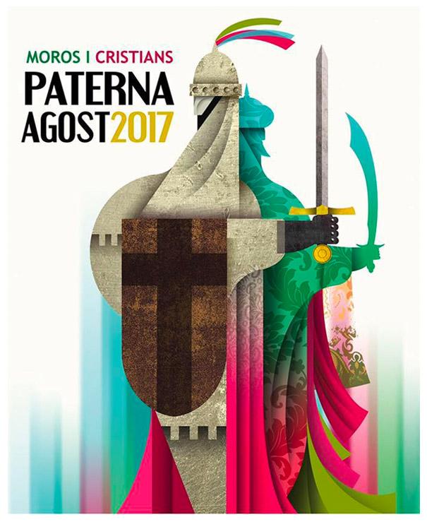 cartel ganador Fiestas 2017